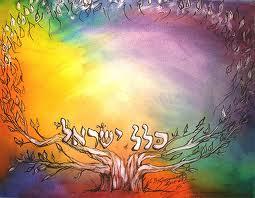 jewish unity